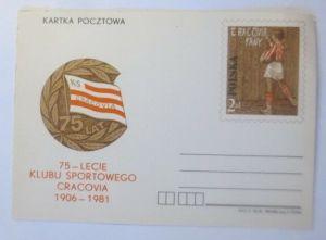 Polen Sonderganzsache 75. Jahrestag des Cracovia Sports Club 1981 ♥ (61688)