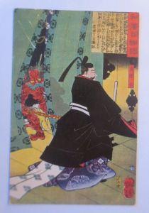 Japan, Theo Stroefer, German American Novelty Art, Nr.6,  1900  ♥ 65699