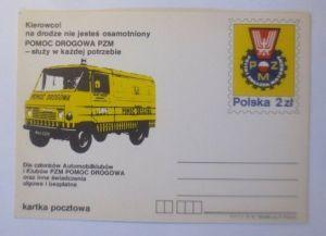 Polen Sonderganzsache Kierowco,  Pannenhilfe, Abschleppdienst, 1981 ♥ (6905)