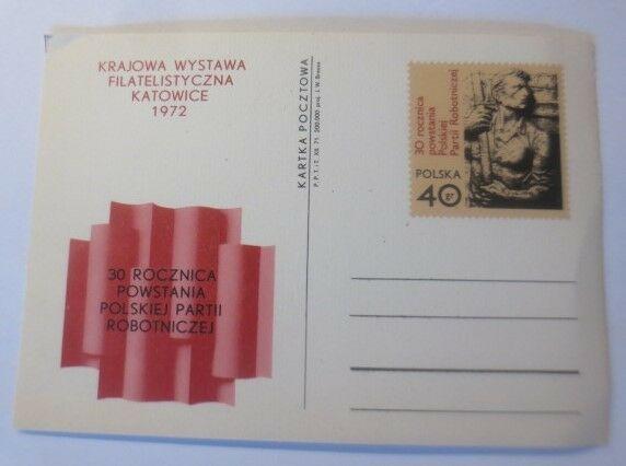 Polen Sonderganzsache Nationale Briefmarkenausstellung in Katowice, 1988♥(16957)