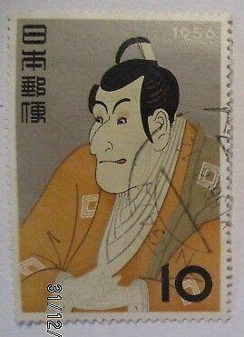Japan Michel Nr.662 gestempelt (38608)