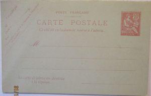 Frankreich Post Levante, Doppel-Ganzsache P 2 ungebraucht (7484)
