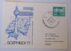 DDR Privatganzsache Sozphilex  Berlin 1977 SST   ♥ (72557)