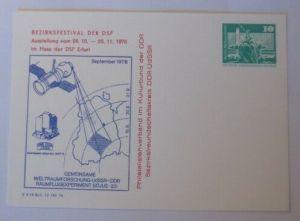 DDR Privatganzsache Bezirksfestival der DSF Ausstellung Erfurt 1976 ♥ (72550)