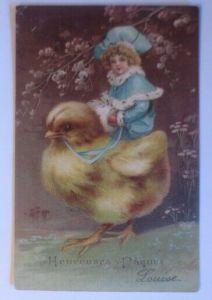 Ostern, Küken, Kinder, Mode,  1900, Prägekarte ♥ (30226)