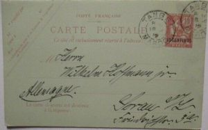 Frankreich, Post in Marokko, Doppel-Ganzsache P 9 Tanger 1912 (16436)