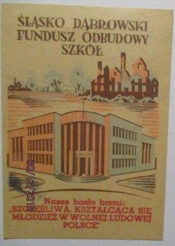 Polen, Wiederaufbau, slasko dabrowski fundusz odbudowy szkol  (71609)
