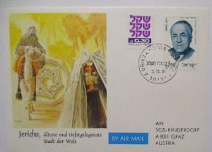 Israel Jericho Sonderkarte 1981 (72469)