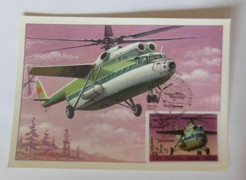 Russland, Maximumkarte, Hubschrauber, Helikopter, 1980 ♥ (42(4316)74)
