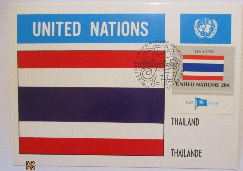 UNO Flaggen Maximumkarte 1981 Thailand (39493)