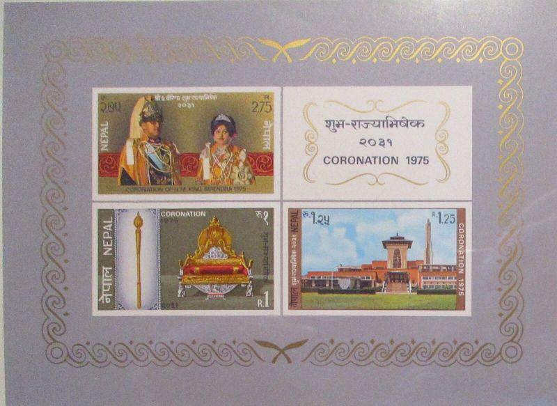 Nepal Block 1 von 1975 postfrisch (64518)