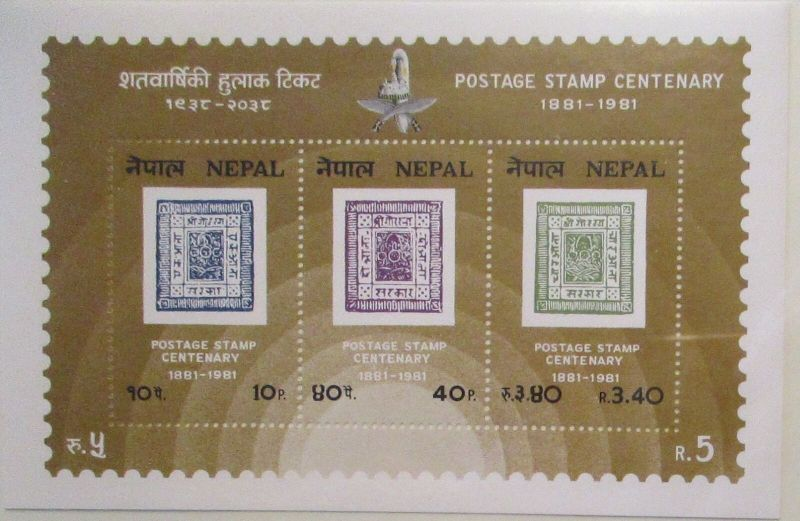 Nepal Block 1981 postfrisch (43662)