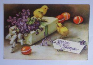 Ostern, Küken, Geschenk, Ostereier, Blumen,    1937 ♥ (654)
