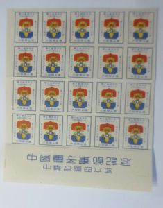China Pfadfinder ca.1950 Block mit 16 Marken  ♥ (50510)