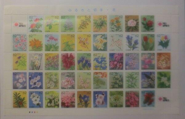 Japan Nr.1908-1954 Bogen Blumen Nippon 1991 postfrisch