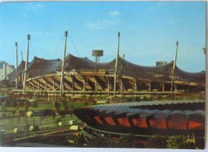 Olympia München 1972, offizielle Sonderkarte Olympiastadion, SST (28322)