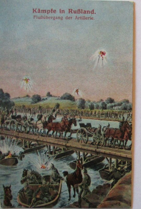 Kämpfe in Rußland, Flußübergang der Artillerie (7450)