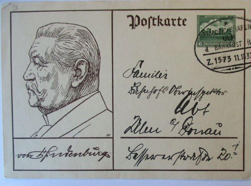 D.Reich Bahnpost Friedrichshafen Ulm Zug 1573 Ganzsache 1932 (44596)