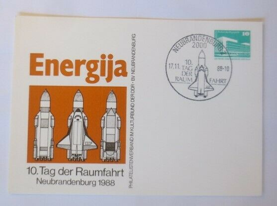 DDR Privatganzsache  10.Tag der Raumfahrt Neubrandenburg SST 1988 ♥ (72615)