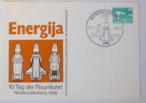 DDR Privatganzsache  10.Tag der Raumfahrt Neubrandenburg SST  1988   ♥ (72614)