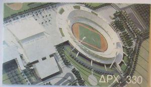 Griechenland Markenheftchen Olympia 1996 gestempelt (27366)