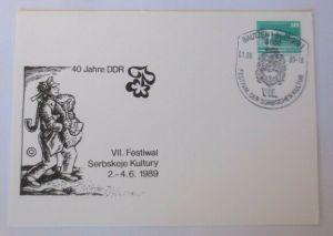 DDR Privatganzsache 40 Jahre DDR  SST 1989  ♥ (72606)