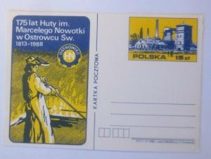 Polen Sonderganzsache Stahlwerk   1988  ♥  (36618)