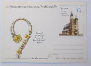 Polen Sonderganzsache Papst Johannes  Paul II,   1987 ♥ (18994)
