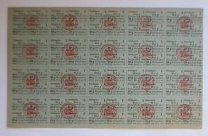 Lebensmittelkarten, Stadt Stuttgart  Brot, Mehl, 1920 ♥ (X170)