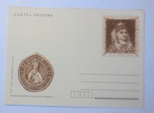 Polen Sonderganzsache, Das Siegel der Königin  1988  ♥  (71642)