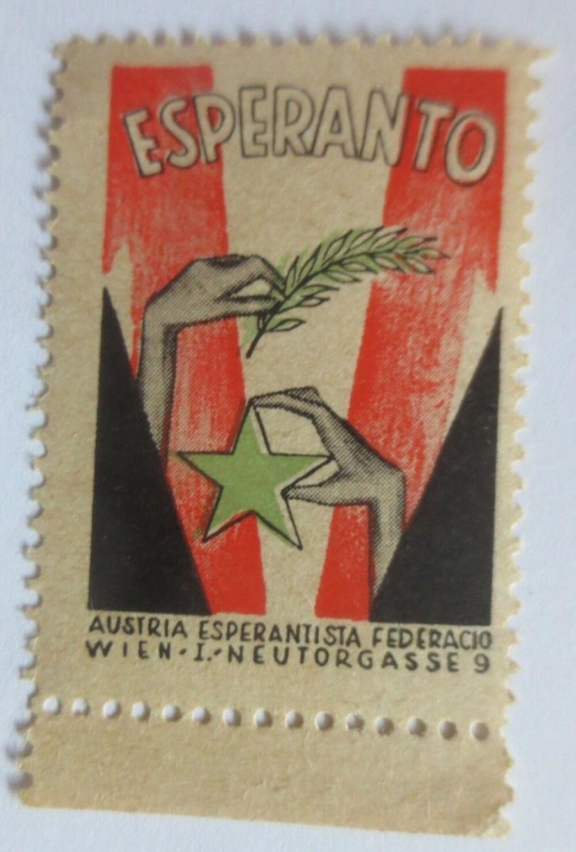 Vignetten, Esperanto Wien Österreich,  1960  ♥  (60813) 0