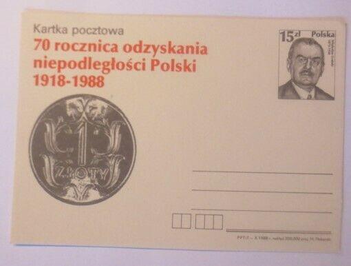 Polen Sonderganzsache, 70 Jahrestag Wiedervereinigung Polen´s 1988 (71632) 0