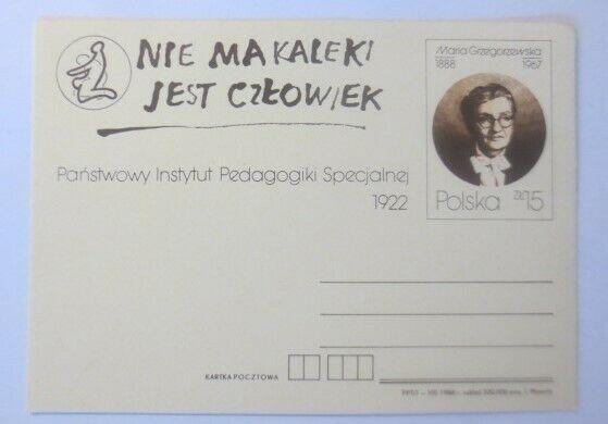 Polen Sonderganzsache  Staatliches Institut für Sonderpädagogik 1988  ♥  (71629) 0