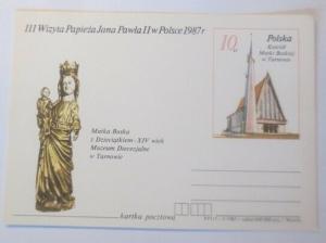 Polen Sonderganzsache Papst Johannes  Paul II,   1987 ♥ (71503)