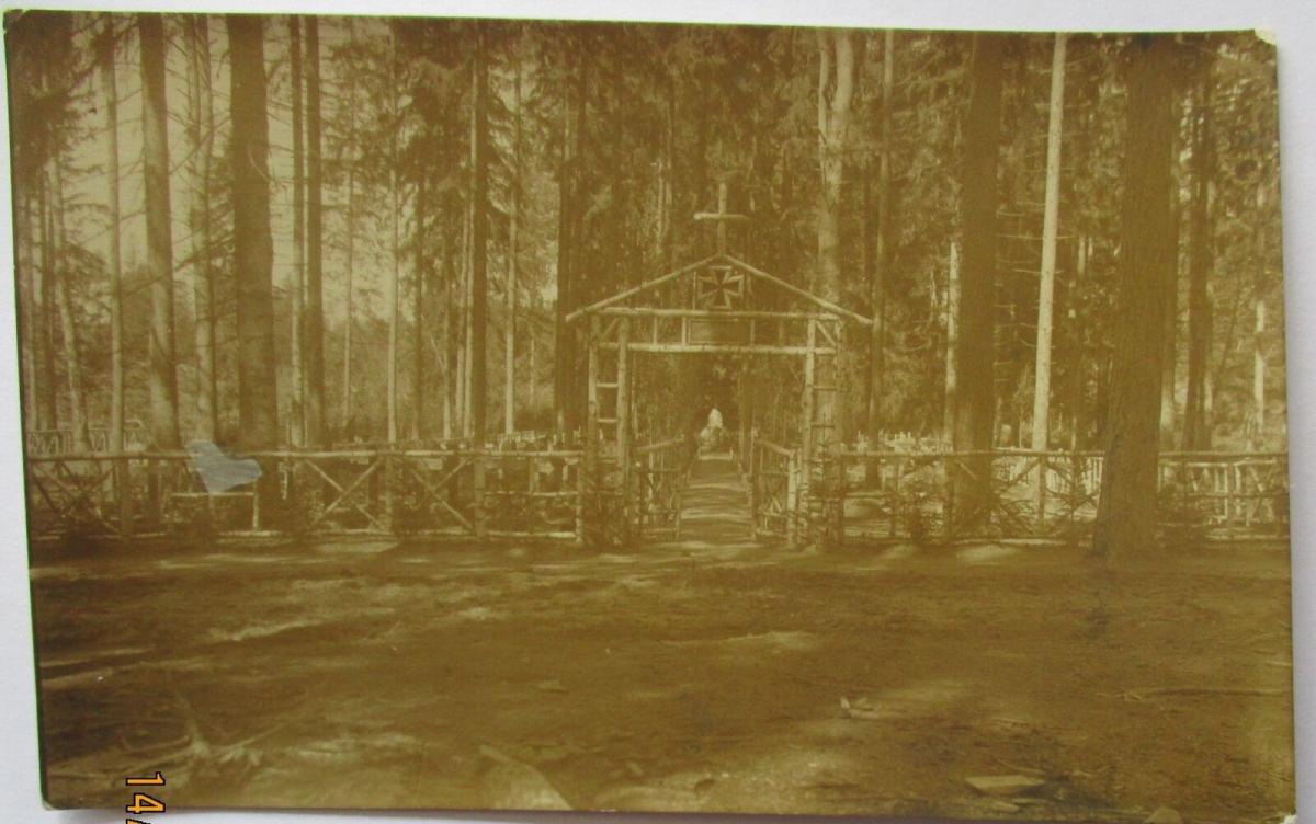 Deutscher Soldatenfriedhof, Waldfriedhof, Fotokarte (27397) 0