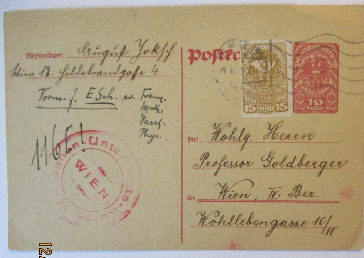 Österreich Wien, Libanon Unterrichts Kurse, Sprache, Ganzsache 1920 (49113) 0