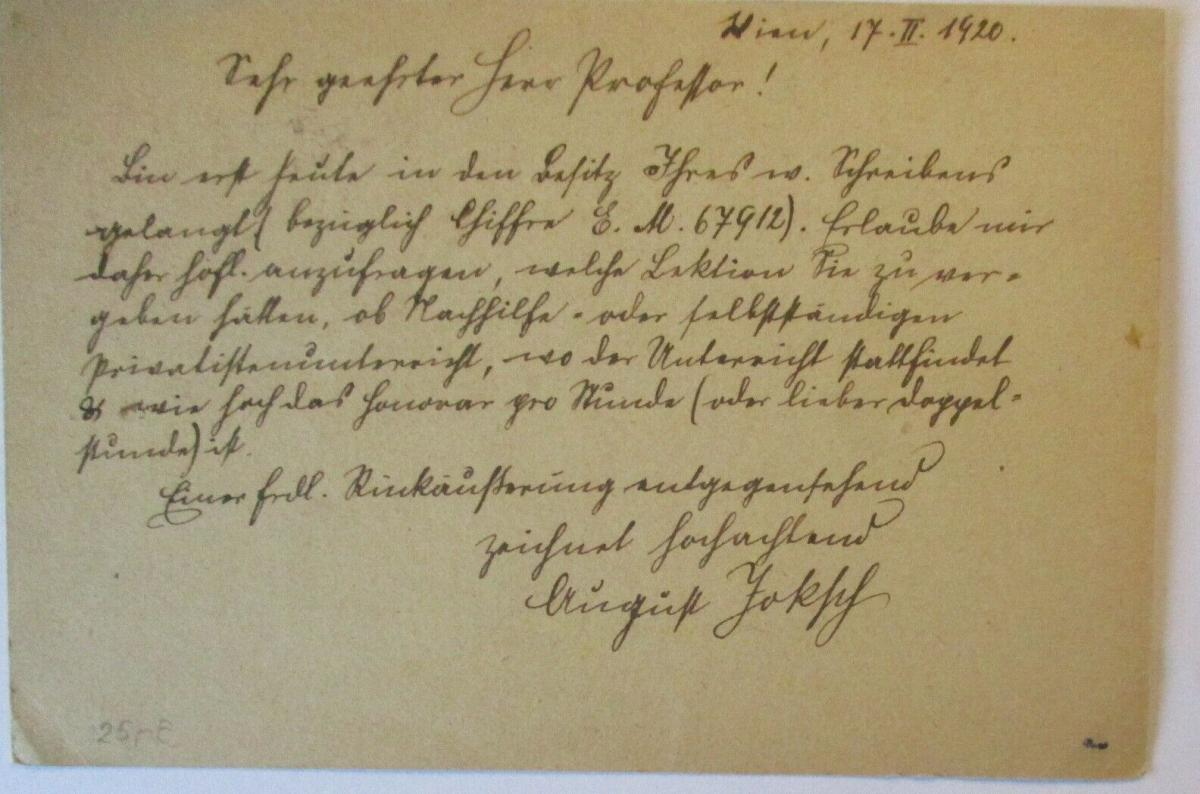 Österreich Wien, Libanon Unterrichts Kurse, Sprache, Ganzsache 1920 (49113) 1