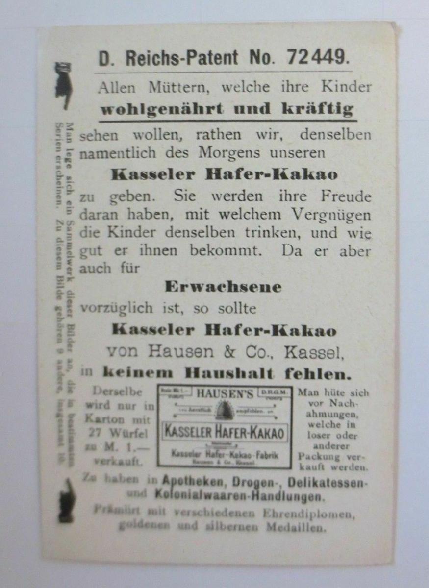 Kaufmannsbilder, Kasseler Hafer-Kakao, Wilhelmshöhe Tempelchen ♥ (45057) 1