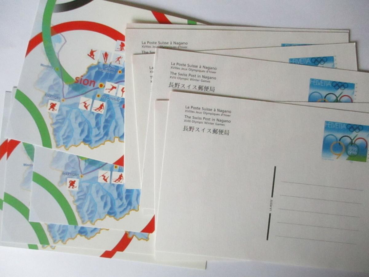 Schweiz Olympia  Nagano 1996, 10 ungebrauchte Ganzsachen (41432) 0