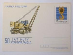 Polen Sonderganzsache 500 Jahre Stahl   1988 ♥ (60745)