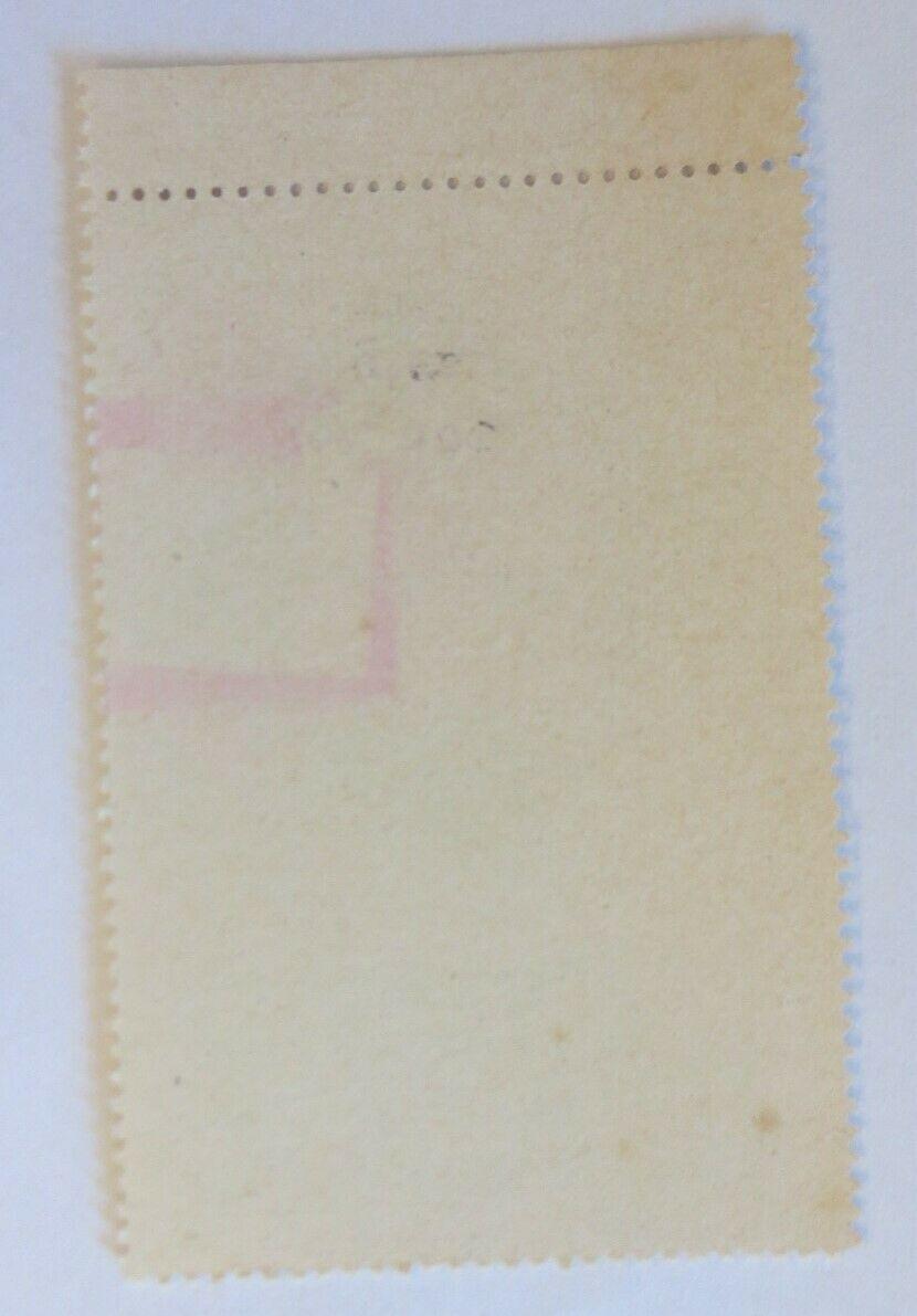 Vignetten Das Papier Jahresschau Dresden 1927  ♥ (21586) 1