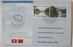 Schweiz Aerogramm Sonderflug Zürich - China 1998 (21983)