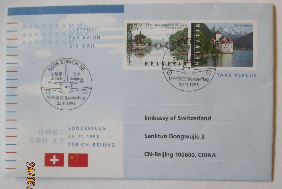Schweiz Aerogramm Sonderflug Zürich - China 1998 (18054) 0