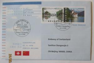 Schweiz Aerogramm Sonderflug Zürich - China 1998 (18054)