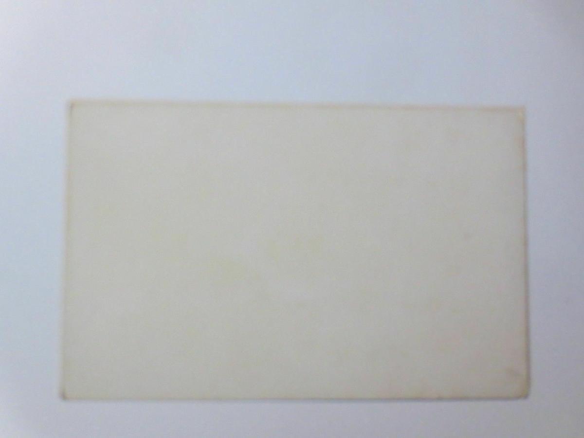 Kaufmannsbilder, Quer durch Sibirien, Serie 445, Nr.6 ♥ 1