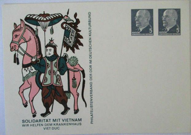 Solidarität mit Vietnam, Krankenhaus Viet Duc, Ganzsache DDR (54323) 0