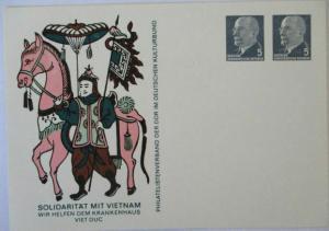 Solidarität mit Vietnam, Krankenhaus Viet Duc, Ganzsache DDR (54323)