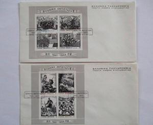 Griechenland, Block 2-3 FDC 2. Weltkrieg