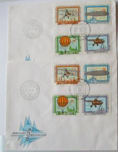 Ungarn Aerofila 1974 gezähnt + geschnitten 2986-2989  A und B auf 2 FDC
