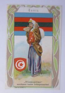 Kaufmannsbilder, Diamantine Schuhkrem, Tunis, Serie 5358, Nr.4 ♥